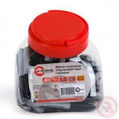 Мини-маркеры Intertool перманентные черные, L= 93 мм, 80 шт (арт. KT-5010)