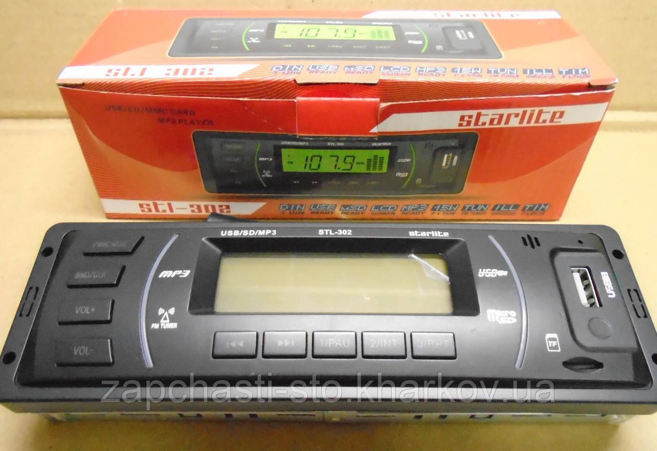 Авто радио + флешка + карта SD