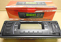 Авто радио + флешка + карта SD, фото 1
