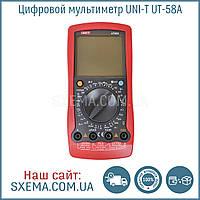 Цифровой мультиметр UNI-T UT-58A