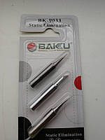 Жало для паяльника Baku -9033 (900M-T-i пряме - 2шт, 900M-T-iS вигнуте -1шт) срібного кольору