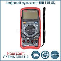 Цифровой мультиметр UNI-T UT-56