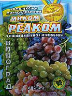 Микроудобрение РЕАКОМ – Р -  виноград - Д 25 мл