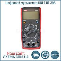 Цифровой мультиметр UNI-T UT-39B