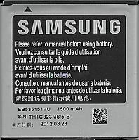 АКБ (аккумулятор) EB535151VU для Samsung Galaxy S Advance i9070 (1500 mAh), оригинал