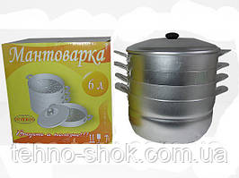 Мантоварка  Interos 6л  алюминий