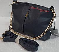 Женская сумка через плечо с цепочкой голубой джинс