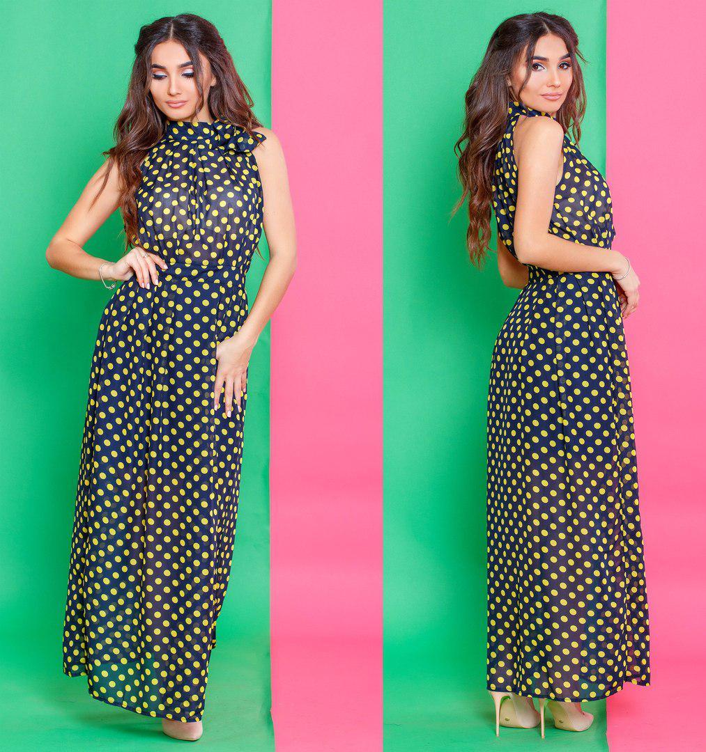 761e2da2e81 Стильное женское летнее платье оптом   продажа