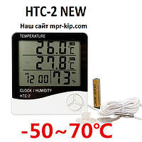 Цифровой термо-гигрометр HTC-2 NEW (-50... +70 С; 10%…99%) с выносным датчиком