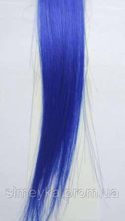 Канекалон (кольорові пасма волосся для зачіски), 3,5 см * 50 см. Синій (на фото №1)