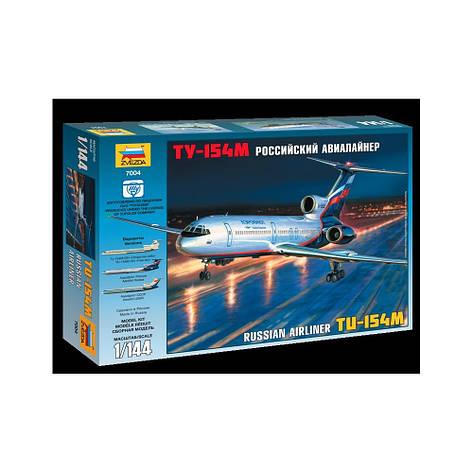 ТУ-154М. Сборная модель пассажирского самолета в масштабе 1/144. ZVEZDA 7004, фото 2