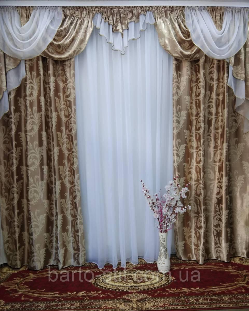 Шторы с ламбрекеном для гостиной спальни Ширина 2.5 м -3.5 м высота 2.8 м