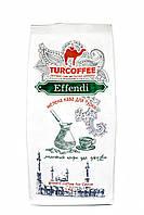 Мелена кава по-турецкі Turcoffee Effendi 1кг
