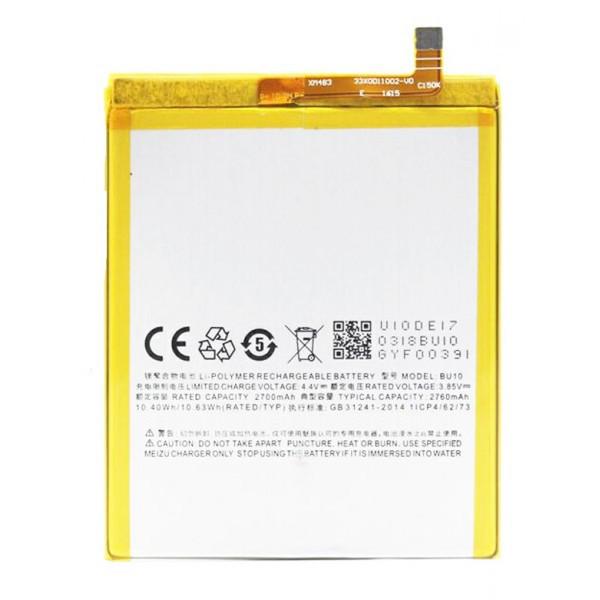 Аккумулятор Meizu BU10 (Meizu U10), 2760 mAh Оригинал