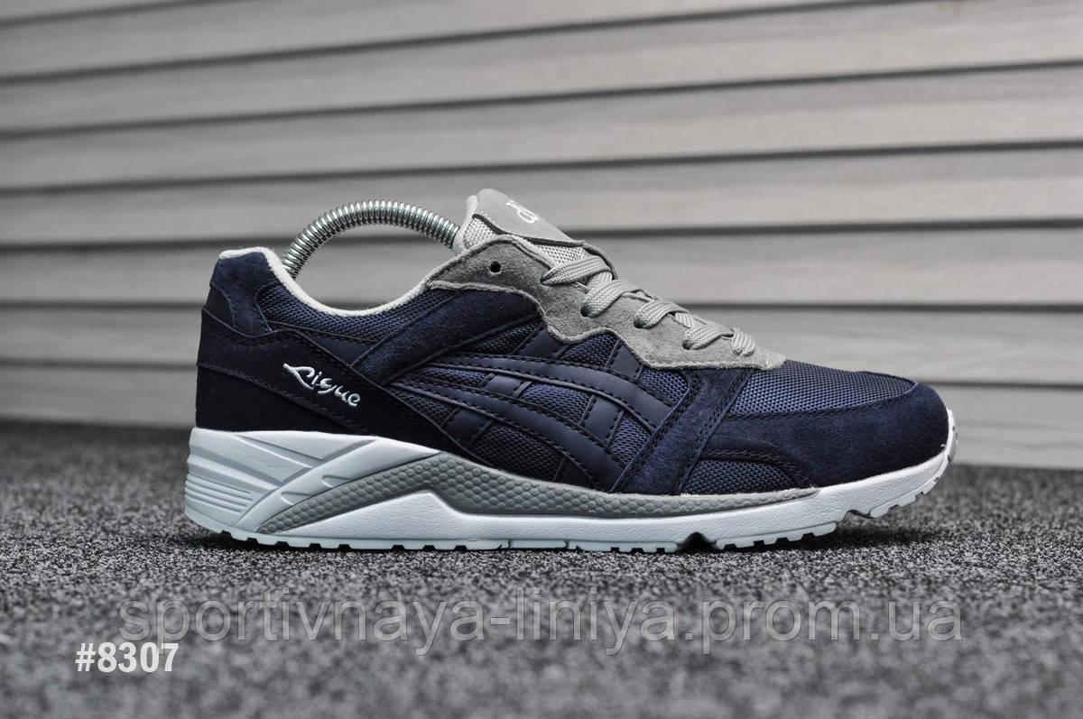 Мужские кроссовки Asics Gel Lyte Lique Blue Gray (Реплика)