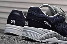 Мужские кроссовки Asics Gel Lyte Lique Blue Gray (Реплика), фото 2