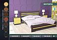 """Кровать деревянная """"Виктория"""" 1,8  ольха, фото 4"""