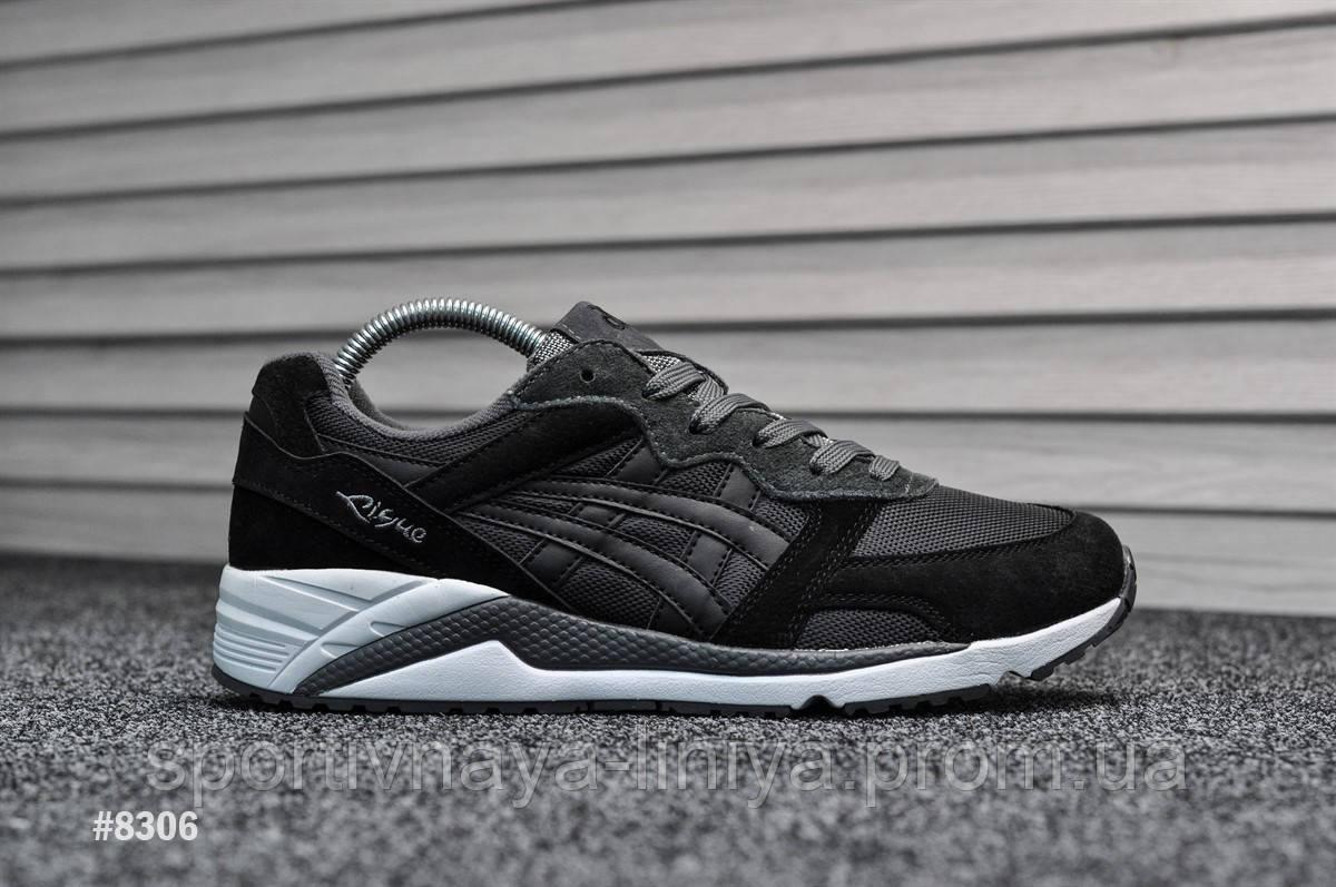 Мужские кроссовки Asics Gel Lyte Lique Black Gray White (Реплика)