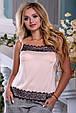 Красивая женская стильная майка-топ 2686 персик, фото 4