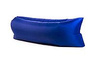 Шезлонг надувной Ламзак Синий , 240 * 70 см, поліестер, Надувний Ламзаки, Надувний диван.