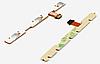 Шлейф (Flat cable) с кнопкой вкл / выкл, с кнопками регулировки громкости для Asus ZenPad C 7 Z170C Z170CG