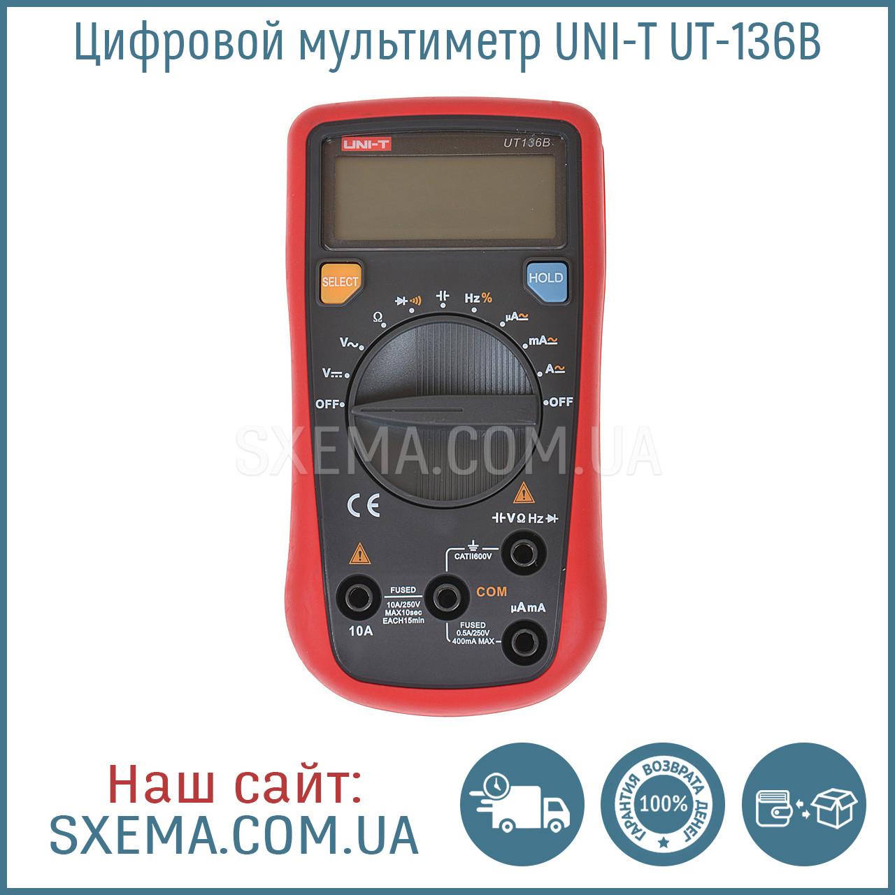 Цифровой мультиметр UNI-T UT-136B