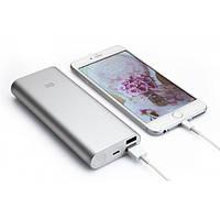 ТОП ВЫБОР! Портативное зарядное устройство Power Bank Xiaomi Mi 16000 mAh копия, 1001786 портативное зарядное устройство для телефона
