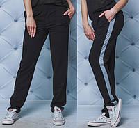 Спортивныештаны женские брюки лампасамипрямые черные трикотажные с карманами