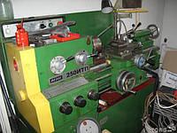 ИЖ-250ИТП - Токарно-винторезный станок