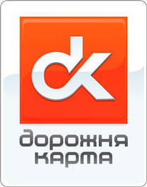 Дорожня Карта (DK)