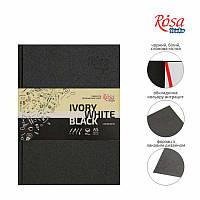 Блокнот A5, Бумага слоновая кость,черная и белая, 80г/м, 96л., Черная обложка ROSA Studio 16R5010