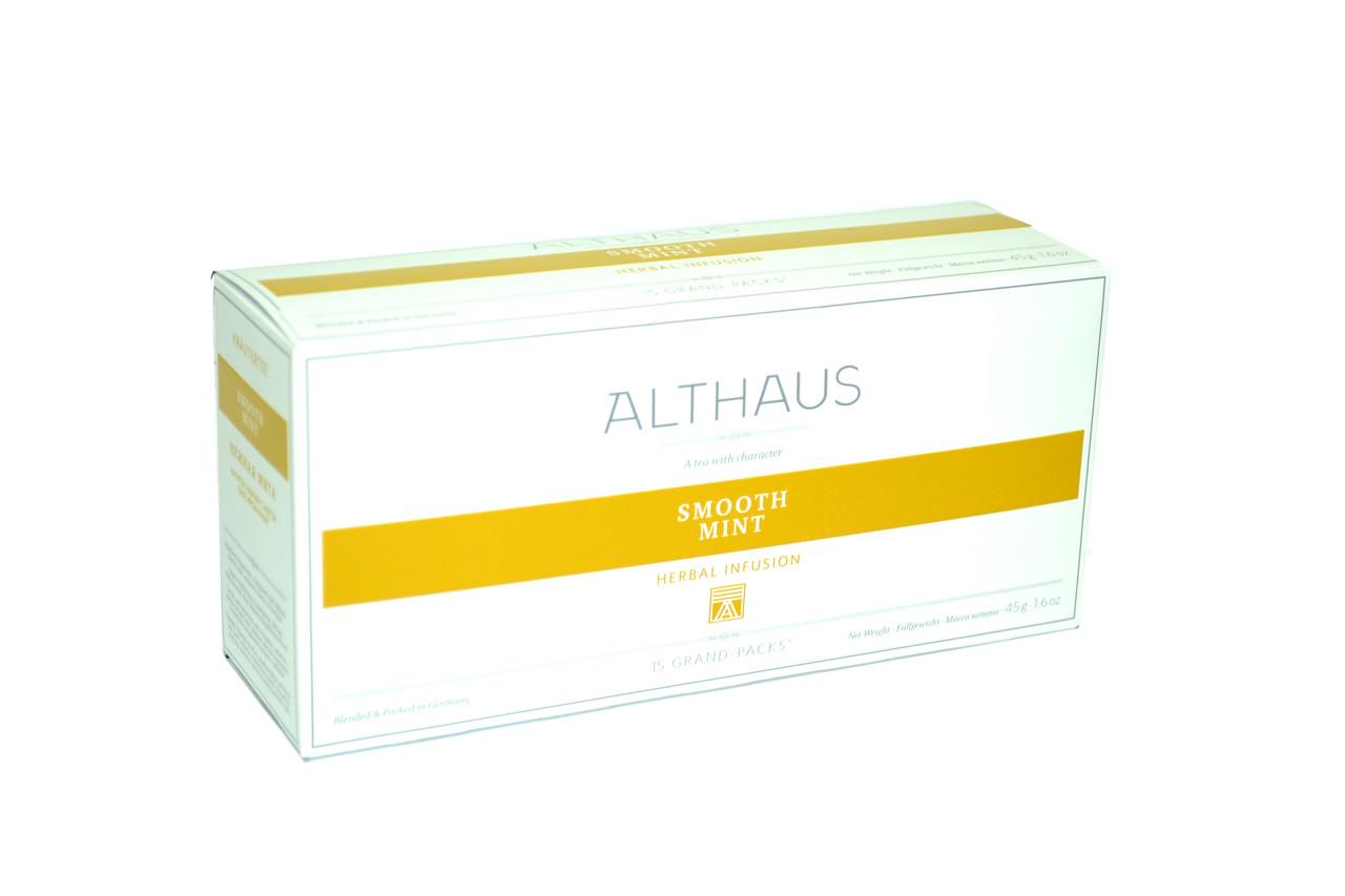 Чай Althaus Grand Packs Smooth Mint 15x3g(10)