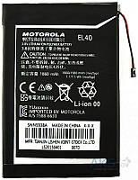 Аккумулятор на Motorola EL40, 1860 mAh Оригинал