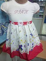 Детское платье на праздник нежное летнее нарядное 92, 98,104, 110