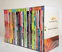 Библиотека Макариос, коллекция из 40 книг.