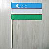 """Флажок """"Узбекистан""""   Флажки СНГ   Флажки Азии  """