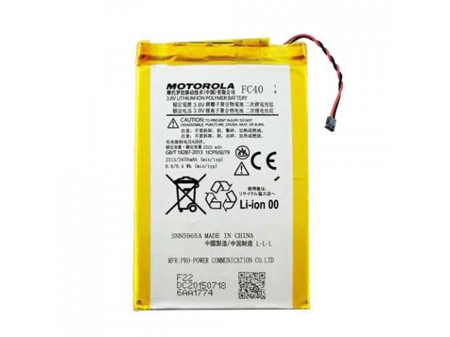 Аккумулятор на Motorola FC40, 2315mAh Оригинал