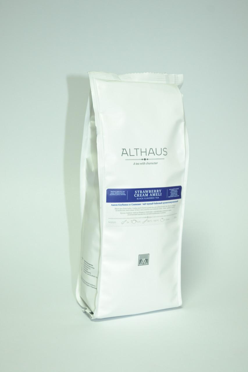 Чай Althaus Strawberry Cream Ameli 250г(6)