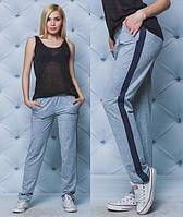 Демисезонные штаны женские спортивные брюки лампасамипрямые серые трикотажные с карманами
