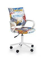Дитяче поворотне крісло Ibis Freestyle Halmar