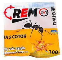 """Инсектицид от муравьев """"REM"""" микрогранула 100г желтый/ 120шт"""