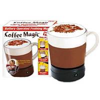 Кружка-мішалка з кришкою Coffee Magic, 1001110, гуртка мішалка, гуртка самомешалка, гуртка міксер