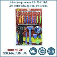Набор инструментов Aida AD-X1 19в1 для ремонта телефонов, планшетов.
