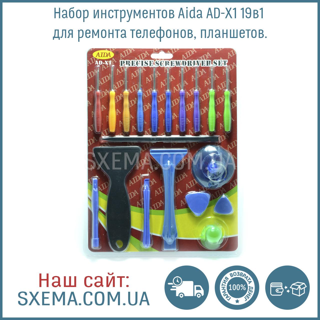 Набор инструментов Aida AD-X1 19в1 для ремонта телефонов, планшетов., фото 1