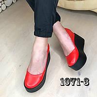 Кожаные туфли на maxi платформе красные