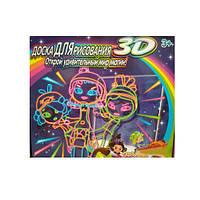 """Доска для рисования 3D """"Удивительный мир магии Magic Drawing Board"""" - сказочный патруль"""