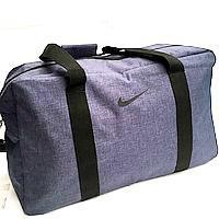 Спортивные дорожные сумки Nike (синий джинс)30*50