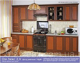 Кухня Оля Люкс МДФ, фото 2