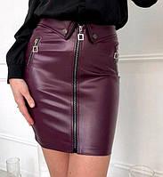 Кожаная юбка мини с молнией