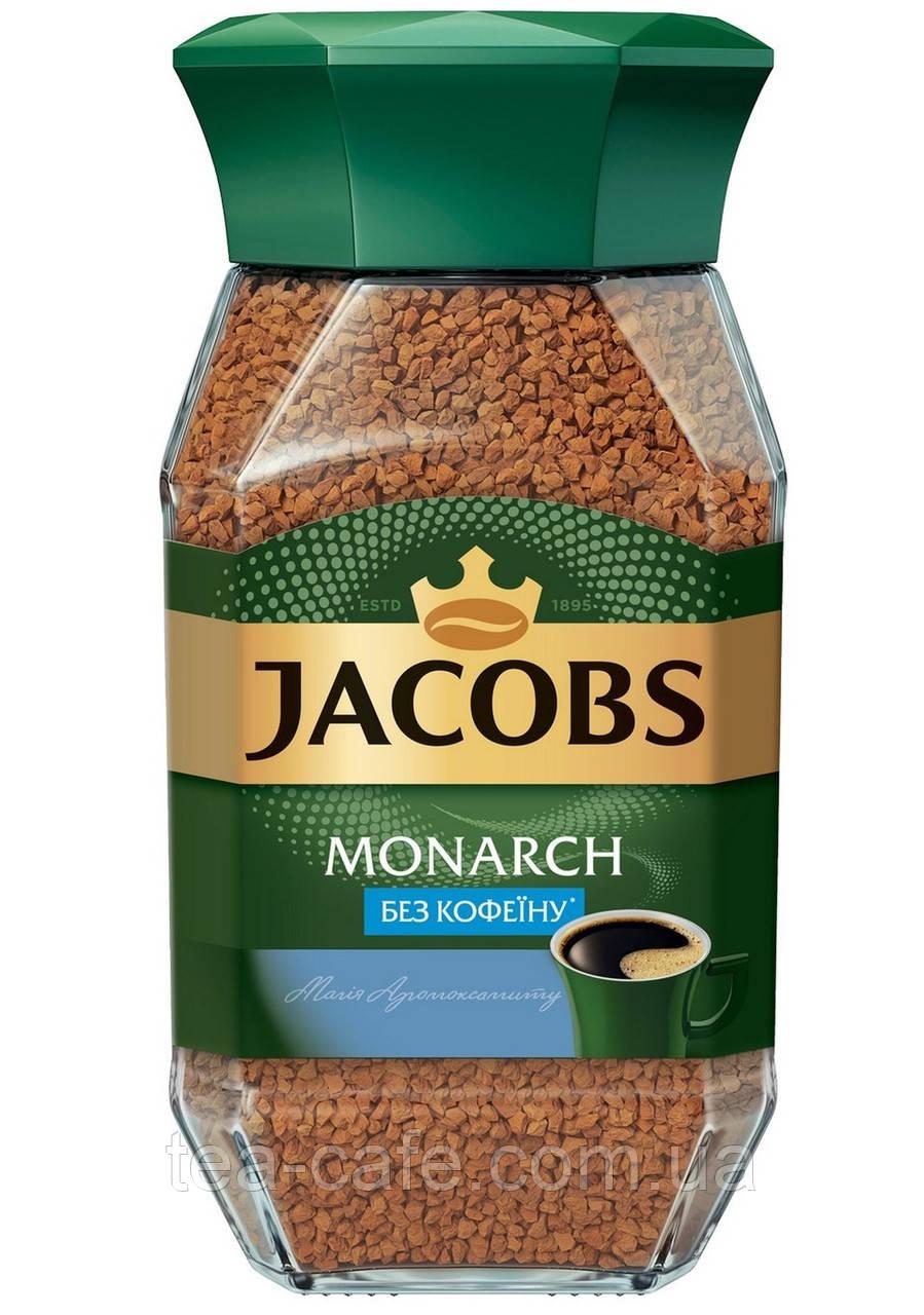 Кава Jacobs Monarh розчинна без кофеїну 95 гр.